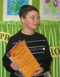 Данил Больстрем