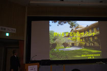 山城先生の講演