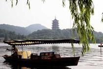 杭州 世界遺産 西湖