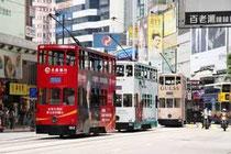 香港トラムウェイ