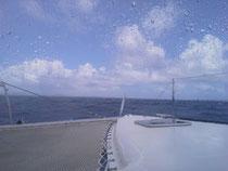 Martinique voraus, Dusche von oben und unten