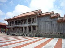 South palace of Shuri Castle