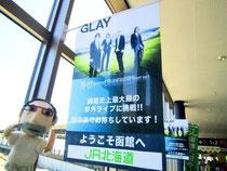 GLAYスペシャルライブin函館