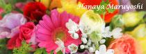 花屋まるよしFacebookページ