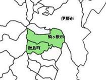 配達エリア(飯島町七久保を除く)