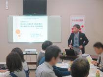 出張先企業は静岡信用ビジネス(株)様。静岡信用金庫様のグループ企業です。