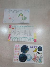 子供たちの手作り名刺^^