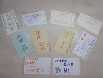 生徒たちの手作り名刺^^