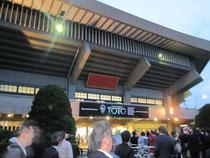 会場は武道館。