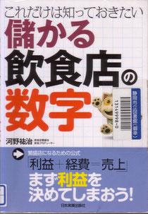 この本、分かりやすくてためになります。超お勧め^^