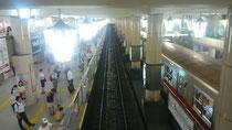大阪市営地下鉄御堂筋線 天王寺駅