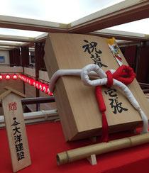 歌舞伎座の中 スタッフさんに許可もらって撮影