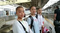 京都駅出発
