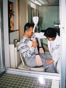トイレの使用状況
