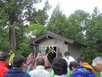 大朝日嶽神社での山開き式典