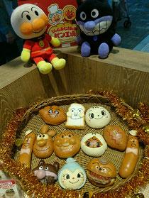 パン工場の見本パン
