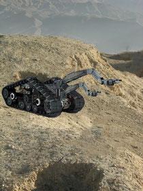 Робот георадиолокации