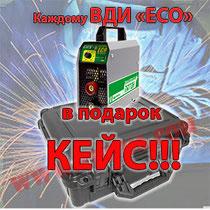 Патон ВДИ кейс