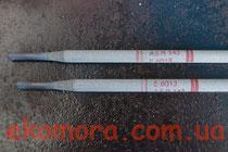 Турецкие электроды Askaynak AS R-143