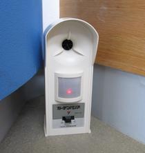 超音波発生器