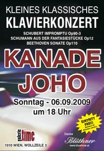 galerie time Kanade Joho, kleines klassisches Klavierkonzert - Schubert, Schumann, Beethoven