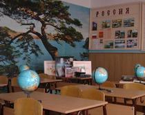Кабинет географии. Руководитель проекта Шамигулова Айсылу Рифовна