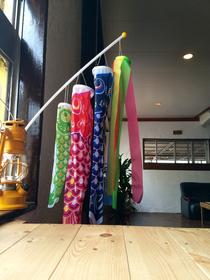 こいのぼり @いとまるcafe