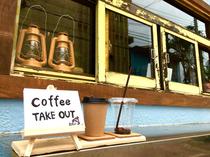 テイクアウト 沖縄 金武町 @いとまるcafe