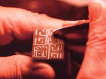 浦和 はんこ 印鑑 手仕上げ 手彫り 機械彫り 違い