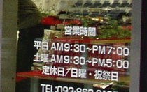 カッティングシート 浦和 切文字 屋外 シール ステッカー マーキングフィルム