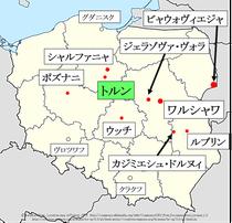 ポーランド、トルン地図