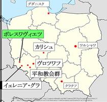 ポーランド、ボレスワヴィエツ地図