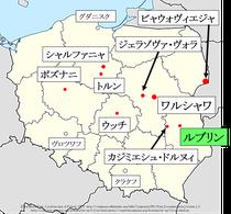 ポーランド、ルブリン地図