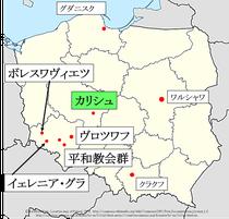 ポーランド、カリシュ地図