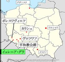ポーランド、イェレニャ・グラ地図