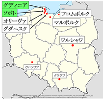 ポーランド、三連都市地図