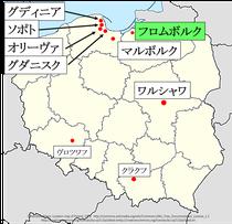 ポーランド、フロムボルク地図