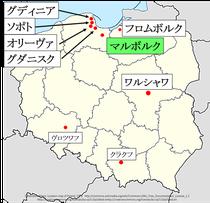 ポーランド、マルボルク地図
