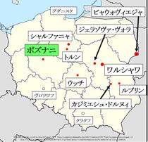 ポーランド、ポズナン(ポズナニ)地図
