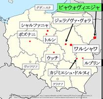 ポーランド、ビャウォヴィエジャ地図