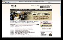 株式会社ジオコス(名古屋市中区)のWebサイト