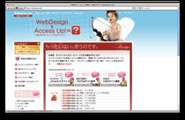【千葉のホームページ制作】Shikama.net