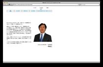 エーシェンラスター株式会社(名古屋市昭和区)のWebサイト
