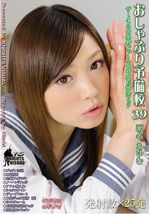 瀬名あゆむさんのナイツヴィジュアル出演作品、売れてます!