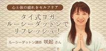 ぐっすり.com (東洋羽毛工業様のサイト)
