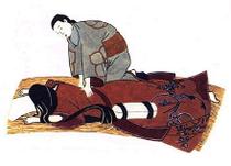 représentation d'une séance donnée sur un futon