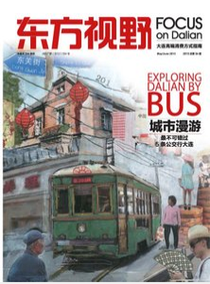 Cover Focus on Dalian - Christine Hohenstein