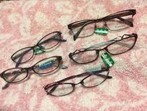 ビビットムーンのメガネフレーム