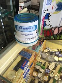 熊本地域義援金箱