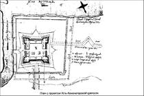 План с проектом Усть-Каменогорской крепости